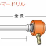 item0002