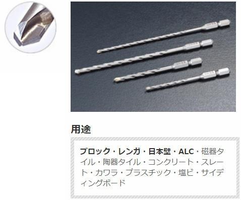 item0172
