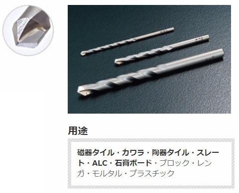 item0180