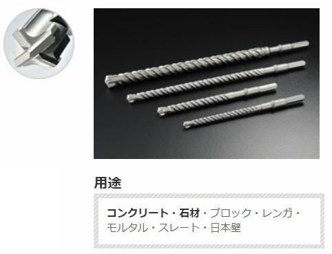 item0203
