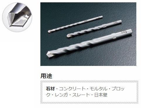 item0181