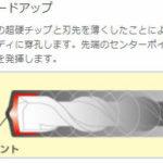 item0187