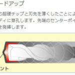 item0188