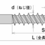 item0138