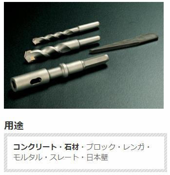 item0205