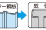 item0161