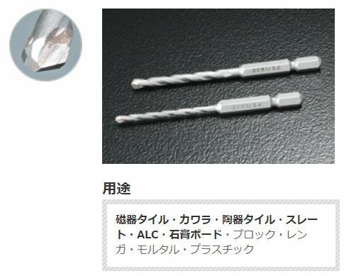 item0179