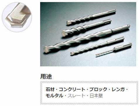 item0195