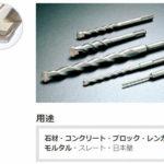 item0196