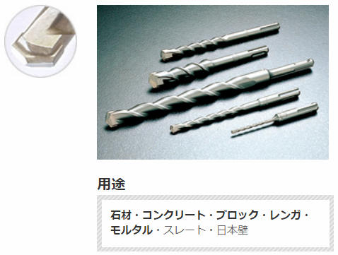item0193