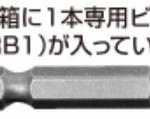 item0160