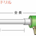 item0003