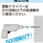item0158