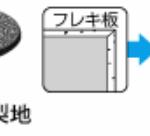 item0144