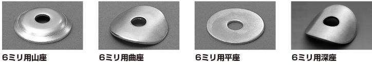 item0065