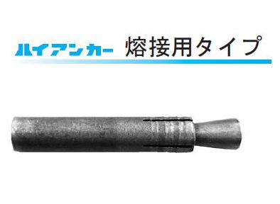item0021