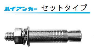 item0162