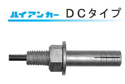 item0032