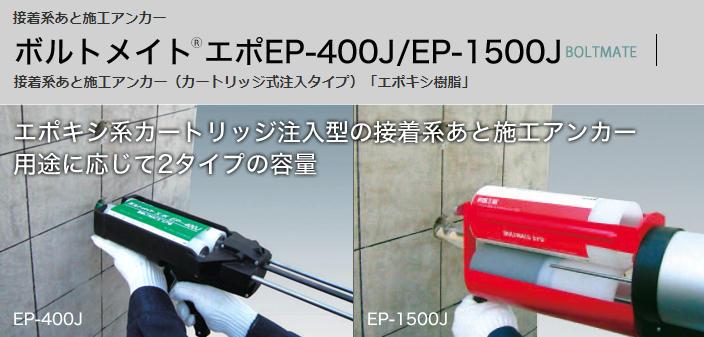 item0010