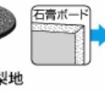item0140