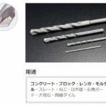 item0164
