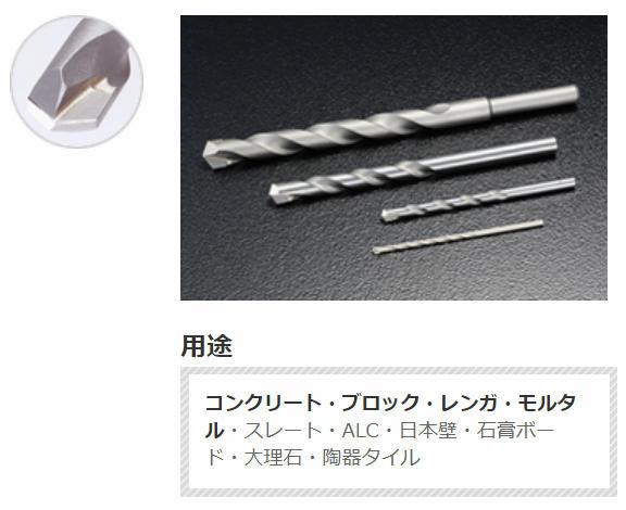item0168