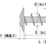item0131