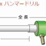 item0004